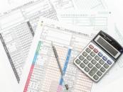 株式投資にかかる税金について